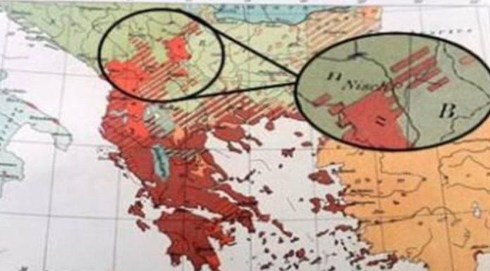 Ja harta ku është folur gjuha shqipe deri në vitin 1910 (FOTO)