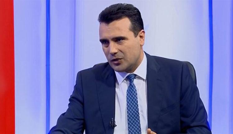 Zaev: Jap dorëheqje nëse referendumi s'ka sukses