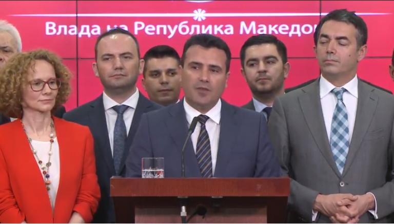 Zaev: Është ruajtur kombi dhe gjuha maqedonase
