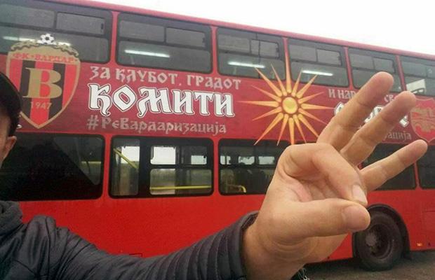 Komitët maqedonas kërcënohen me hakmarrje