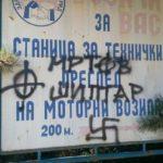 """""""SHQIPTAR I VDEKUR"""": Grafite vulgare dhe fyese kundër shqiptarëve në hyrje të Ohrit (FOTO)"""
