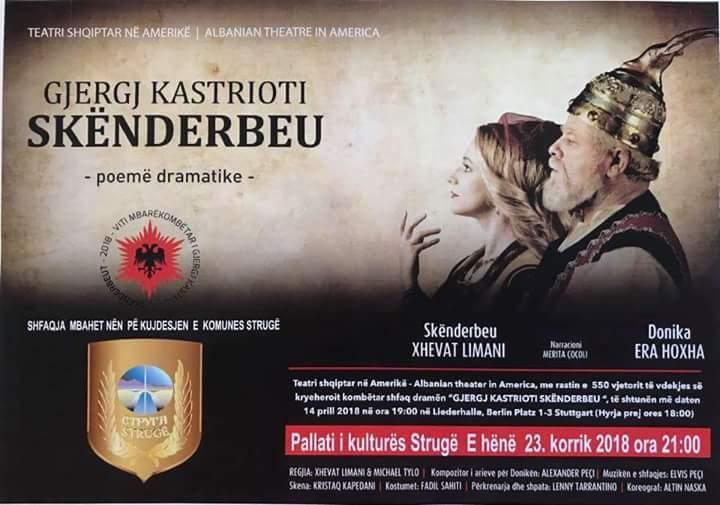 """Sot në ora 21:00, """"Skënderbeu"""" vjen në Strugë (FOTO)"""