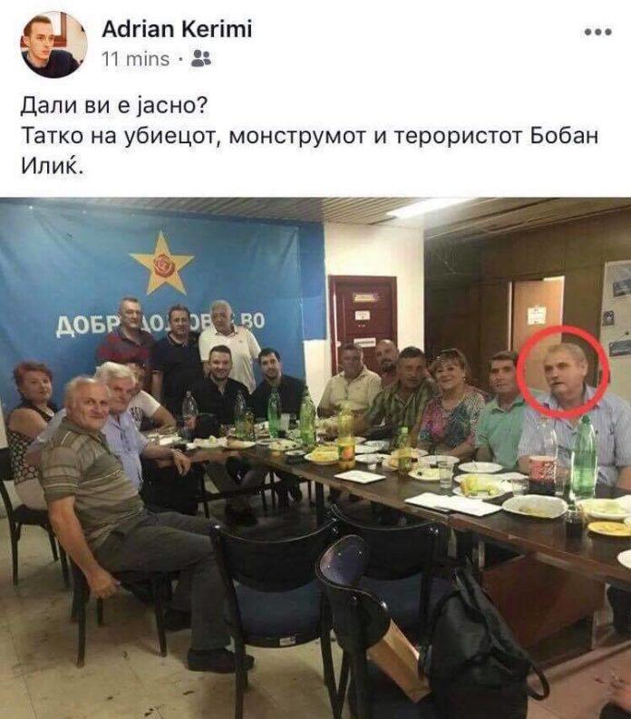Gazetari publikon fotografi ekskluzive: Babai i vrasësit të Almirit në kryesinë e LSDM-së në Kumanovë!