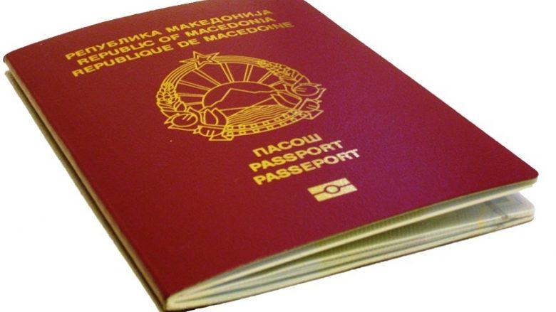 Në Maqedoni, edhe të shtunën edhe të dielën do të lëshohen pasaporta