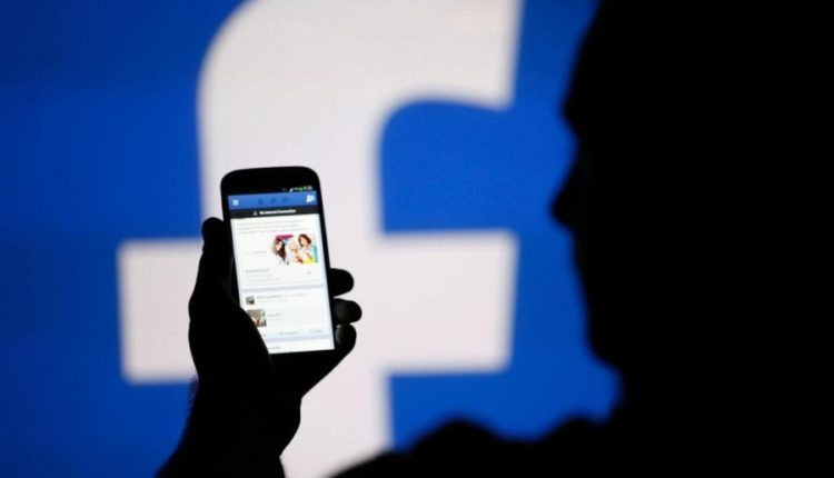 Zbuloni nëse të dhënat tuaja personale janë vjedhur në Facebook