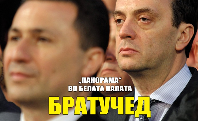 Fokus: Kushëriri kundër kushëririt, Gruevski vs Mijallov (FOTO)