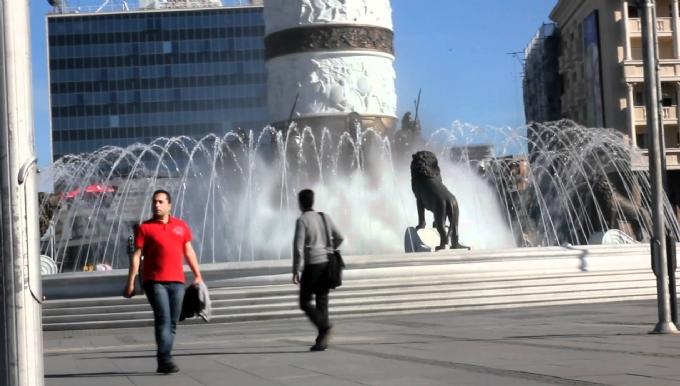 Të enjten, ditë jopune për të gjithë qytetarët e Maqedonisë