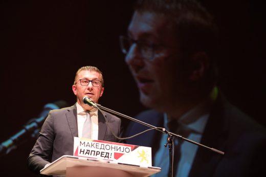 Mickoski kërkon ligj për amnisti për të gjithë pjesëmarrësit e 27 prillit