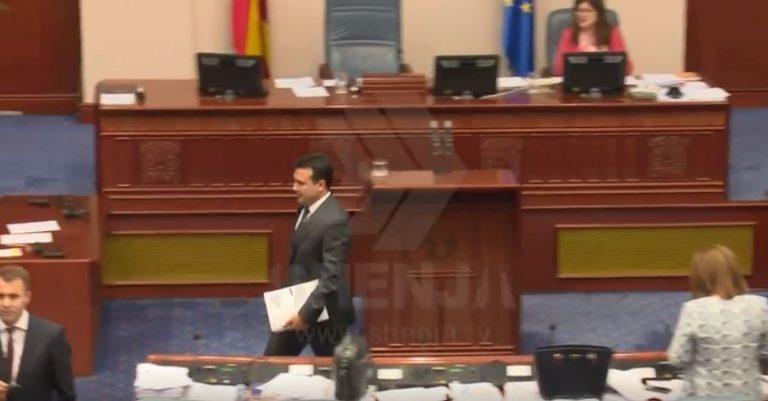 Zaev: Jam gati që nesër të diskutojmë për ndryshimet kushtetuese
