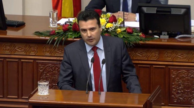Zoran Zaev: Nuk mund të garantoj asgjë për shqiptarët në Kushtetutë