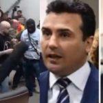 """Amnisti për """"27 Prillin"""", refuzohet propozimi i VMRO-së, pranohet i mazhorancës"""