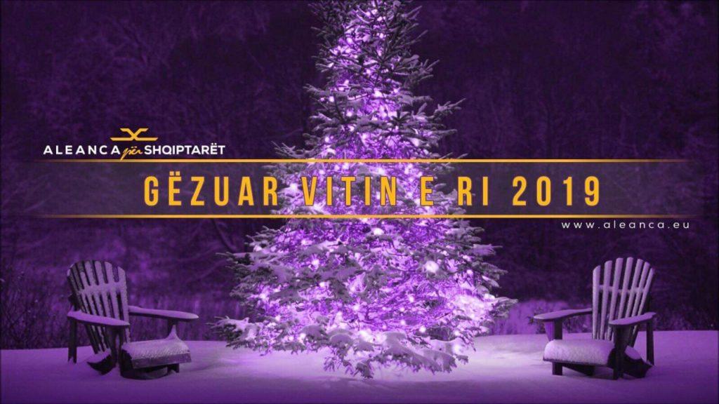 Aleanca për Shqiptarët në Strugë ju uron Gëzuar Vitin e ri!