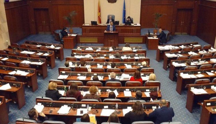 Diskriminimi i shqiptarëve në Maqedoni vjen nga deputetët e tyre!
