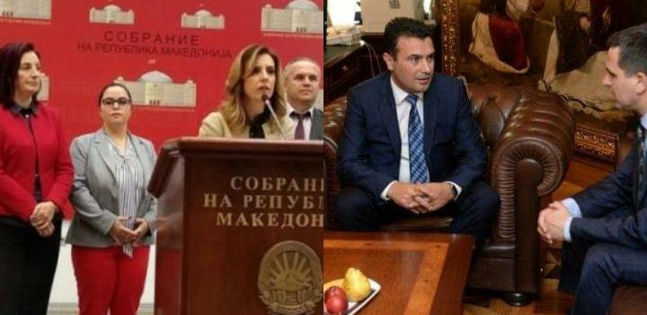 I bëjnë presion Zaevit 8 deputetët e VMRO-DPMNE-së: Nëse pranohet kërkesa e Kasamit ne nuk votojmë