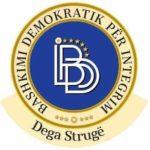 """Reagon BDI-ja e Strugës: Flisni ju o të mjerë, ndërtuat shtëpitë tuaja me """"humanizmin"""" e diasporës strugane"""