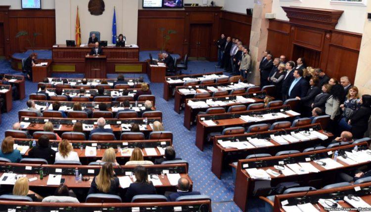 Sot hyn në fuqi Maqedonia e Veriut, vendimi nuk shkon tek Ivanovi (VIDEO)