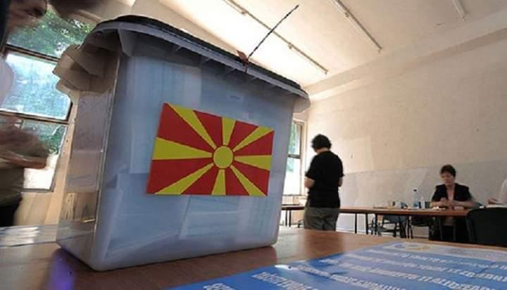Sot pritet shpallja e zgjedhjeve presidenciale