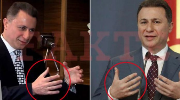 Ku ngeli unaza e martesës e Gruevskit? (FOTO)