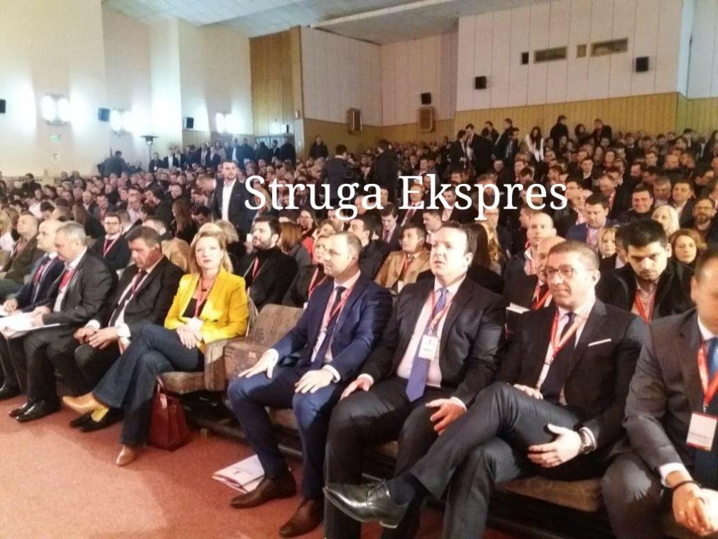 Sot në Strugë VMRO-DPMNE do të zgjedhë kandidatin për president (FOTO)