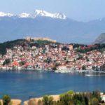 Mehmeti: Qyteti i Ohrit dhe fati i banorëve të tij shqiptarë