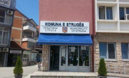 """Komuna e Strugës: Drejtuar këshilltares Rajmonda Mahmudi e cila me profesion është """"ekonomiste"""""""