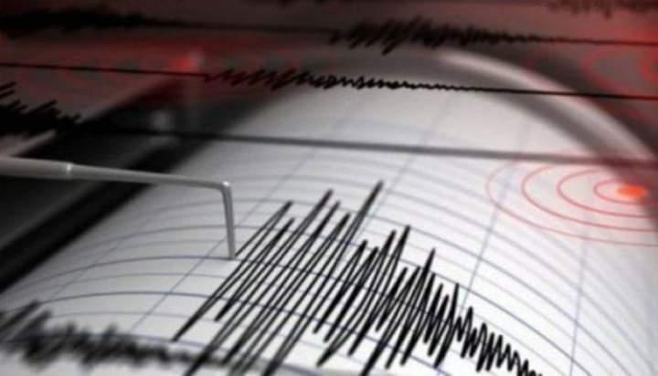 Tërmeti drodhi Maqedoninë e Veriut