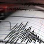 Tërmet në Maqedoninë e Veriut