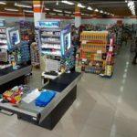 Lojë e madhe shpërblyese në GEGA Supermarket-Strugë, blej dhe fito FIAT 500 (FOTO)