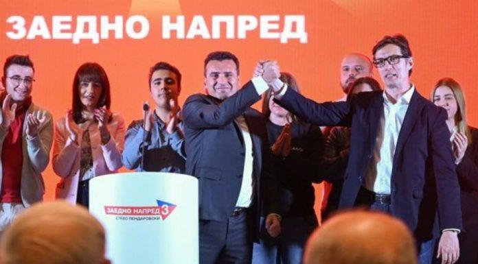 Zaev: Do të kemi zgjedhje të parakohshme nëse nuk fiton Stevo Pendarovski