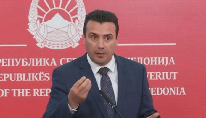"""Zaev paralajmëron """"fshesën"""" pas Bajramit, disa ministrave do ju duket ndryshe bakllavaja!"""