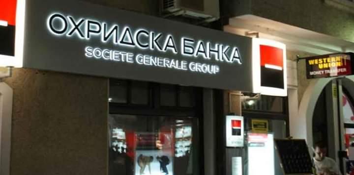 """Kujdes: Persona të panjohur dërgojnë mesazhe të rreme nga """"Ohridska Banka"""""""