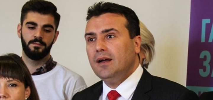 Zoran Zaev: Shtator ose tetor marrim datë për bisedimet