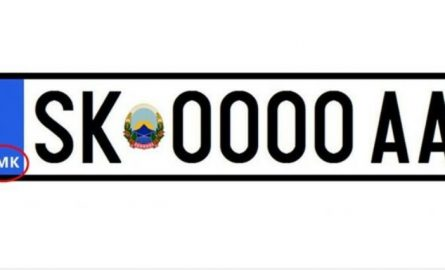 Prej të hënës me targa të reja për makinat në Maqedoninë e Veriut