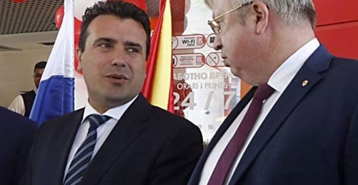 Zaev: Miqësia me Rusinë vazhdon