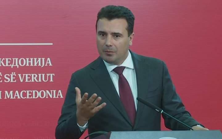 Zoran Zaev: Rroga mesatare ka arritur mbi 25 mijë denarë