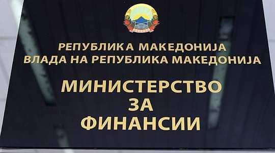 Javën e ardhshme do të vendoset tabela e shpalljeve në tre gjuhë