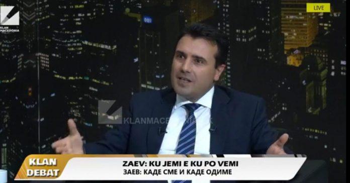 Zoran Zaev: Kam luftuar dhe luftojë për shqiptarët