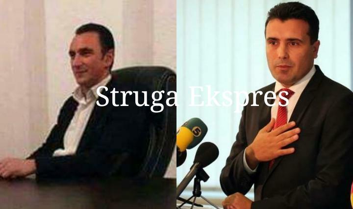 Selim Iljazi, letër të hapur Kryeministrit Zoran Zaev