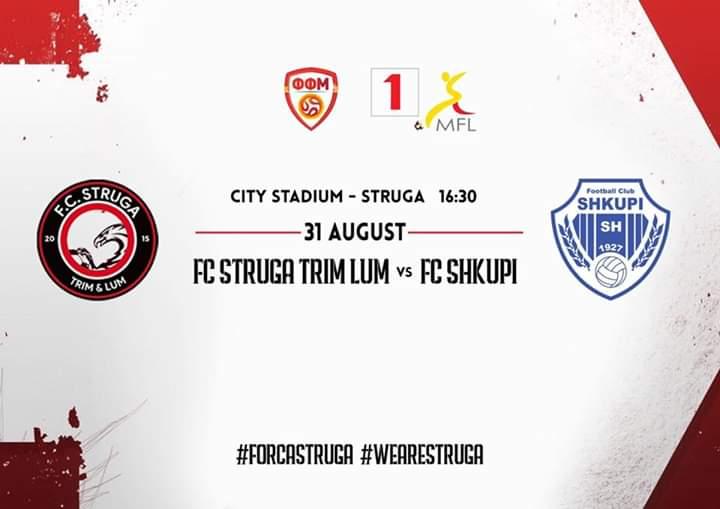 """Nesër të gjithë stadium, ndeshja FC Struga """"Trim&Lum""""-FC Shkupi"""