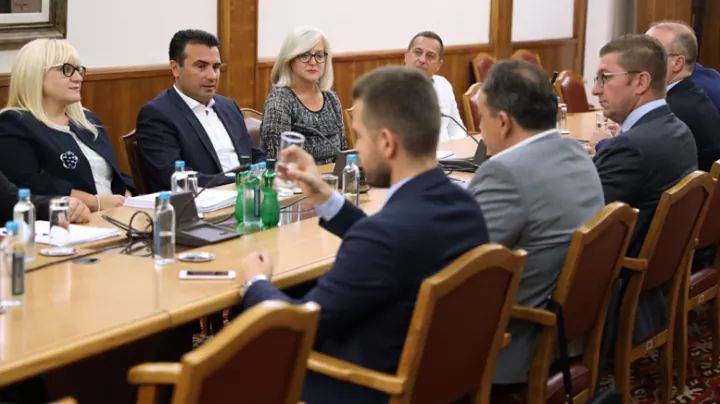 Vazhdon ende takimi mes Zaevit dhe Mickoskit, janë shumë larg marrëveshjes!?