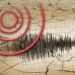 Edhe një tjetër tërmet e godet Shqipërinë