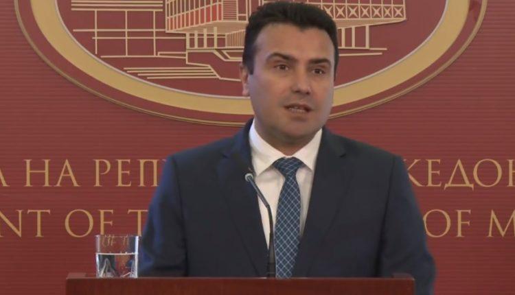 Sot në Qafë Thanë,  Zoran Zaev hap terminalin doganor