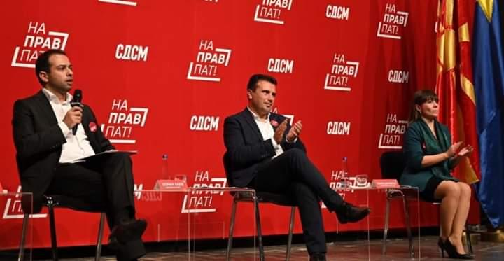 Zoran Zaev: Nëse pronarët i rrisin pagat me vlerë deri në 100 euro shteti t'i paguajë kontributet
