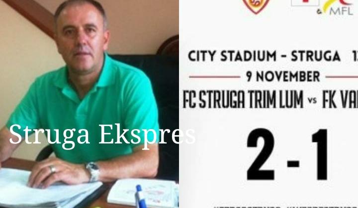 Mendi Qyra: Forca FC STRUGA , forca krenaria e Strugës!