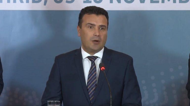 Zoran Zaev: Ballkani po ndryshon, po bëhet vend më i mirë për jetesë