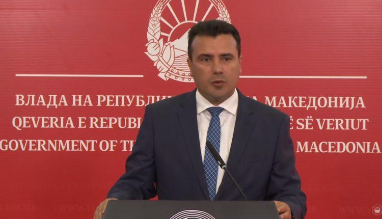 Zoran Zaev: Paraburgimi nuk duhet të jetë dënim