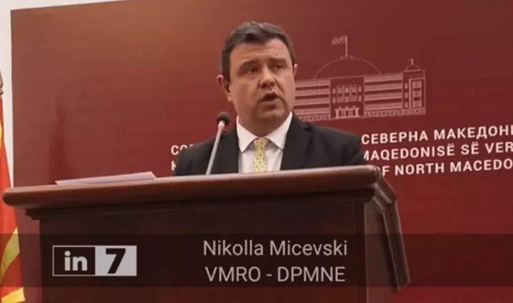 """Parimi """"fituesi me fituesin"""" / VMRO: Nuk ka rëndësi kush fiton tek shqiptarët, por programi (VIDEO)"""
