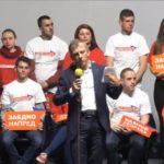Ministri shqiptar i Zaevit: LSDM është partia e dytë tek shqiptarët