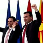 Muki: Koalicioni LSDM-BESA, koalicioni i fitores