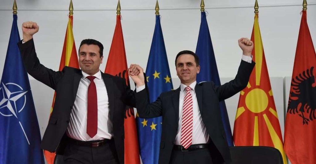 Bilall Kasami: Sot është një ditë e rëndësishme historike për qytetarët e Maqedonisë së Veriut